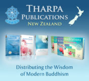 tharpa-square-newsletter